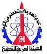 """AIAT"" Arab Institute for Advanced Technology"