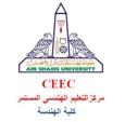 """CEEC"" Continuing Engineering Education Center"